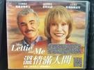 挖寶二手片-V02-148-正版VCD-電影【溫情滿人間】-有你真好西洋版(直購價)