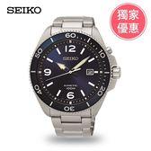 SEIKO 精工人動電能腕錶(5M82-0AY0B) SKA745P1