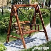 吊椅 秀天堂木業成人實木秋千休閒庭院戶外搖椅兒童陽臺防腐木吊椅