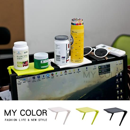 置物架 收納支架  螢幕架 電腦 液晶顯示器 電腦螢幕收納架 桌面收納 宿舍神器【Q261】MY COLOR