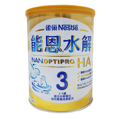雀巢 能恩HA3水解蛋白幼兒營養成長配方奶粉1-3歲800g*6罐(箱購)[衛立兒生活館]