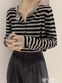 條紋上衣 慵懶風條紋針織衫韓版修身短款上衣女秋季長袖薄款毛衣小開衫外套 愛丫 免運