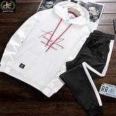 韓版英文印字口袋長袖運動套裝 白《P5115 》