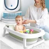 嬰兒浴盆-嬰兒洗澡盆寶寶折疊浴盆新生幼兒童可坐躺家用大號沐浴桶小孩用品 花間公主 YYS