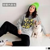 《AB14281》台灣製造。保暖含棉配色英字印花長袖大學T衛衣上衣 OrangeBear