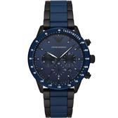 Emporio Armani Mario 藍調陶瓷計時手錶-43mm AR70001