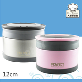 理想牌極緻316不鏽鋼保溫便當盒12cm附提把湯匙-大廚師百貨