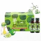 即期品 達觀 萃綠檸檬L80酵素精萃液 20mlx12支/盒 效期至2021.04.02 中元節特惠