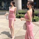夏裝2020新款女氣質時尚吊帶背心女外穿性感包臀半身裙顯瘦兩件