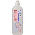 日本 elmie 廚房 碗盤 敏感肌專用 洗碗精 500ml 【51516】