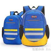兒童書包小學生書包1 3 年級男生書包兒童6 12 周歲雙肩背包減負輕便防水輕芭蕾朵朵