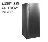 LG 191公升 SMART 變頻單門冰箱 GN-Y200SV 精緻銀