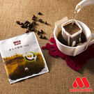 |限時優惠|MOS摩斯漢堡_濾掛式咖啡-...