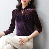 秋裝時尚修身絲絨打底衫顯瘦上衣8903ME076依佳衣