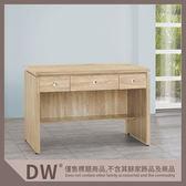 【多瓦娜】19058-629007 安寶耐磨橡木4尺辦公桌下座(P40-1)