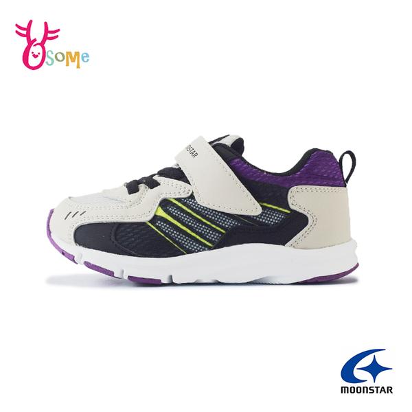 Moonstar月星童鞋 中童 女童機能鞋 矯正鞋 運動鞋 寬楦日本機能鞋 慢跑鞋 魔鬼氈 J9673#灰色◆奧森
