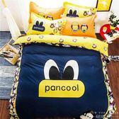 床包被套組 全棉純棉1.8米床上用品1.5被套單兒童四件套