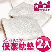 WallyFun 保潔枕頭墊 - 兩入裝 70X45cm★台灣製造,採用遠東紡織聚酯棉★