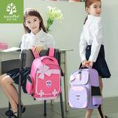 兒童書包6-12周歲女生小學生1-3-6年級女童雙肩護脊書包 AD1025『寶貝兒童裝』