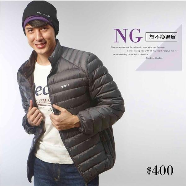 【大盤大】D198 男女 輕薄羽絨外套 羽絨衣 NG無法退換 M 輕潑水 防風口袋拉鍊外套 保暖發熱工作服