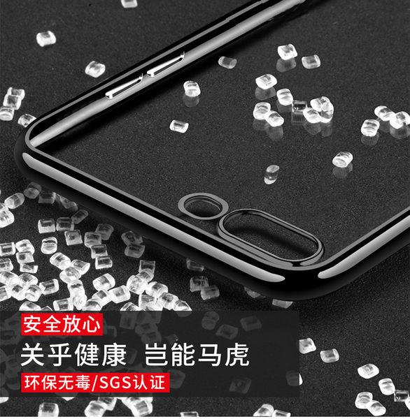 電鍍TPU OPPO R11 手機殼 R11 Plus 矽膠套 外殼 防摔 全包 軟殼 保護套 透明殼 防水印 超薄│麥麥3C