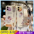 蠟筆小新腕帶軟殼 OPPO A72 A9...