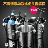 不銹鋼加厚冰桶KTV酒吧用品