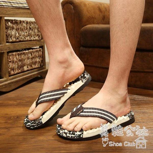 夏季新款男士夾腳沙灘時尚軟底防滑涼拖鞋 Sq5958『美鞋公社』