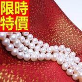 珍珠項鍊 單顆7-8mm-生日情人節禮物復古新款女性飾品53pe26[巴黎精品]