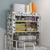 簡易實木衣櫃宿舍床上櫃子上下鋪收納櫃神器置物架衣櫥組裝  igo全館免運