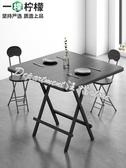 可折疊桌簡約餐桌出租屋家用簡易小戶型租房方桌圓桌飯桌吃飯桌子