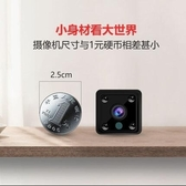 迷你攝像頭 迷妳無線家用攝像頭微型監控器小型家用插卡袖珍手機遠程wifi探頭 中秋節 DF