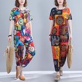 時尚套裝~棉格短袖 九分褲兩件套8617#M2F-B119胖妹大碼女裝