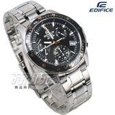 EDIFICE EFV-540D-1A9 多功能計時碼錶 三眼男錶 簡約大氣 黑金色 EFV-540D-1A9VUDF CASIO卡西歐