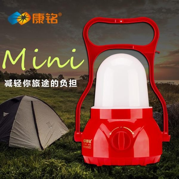 帳篷燈手提燈戶外照明家用應急燈充電  限時八八折