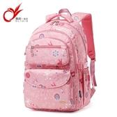書包女小學生1-3-4-6年級大容量韓版初中生雙肩包男輕便兒童背包 滿天星
