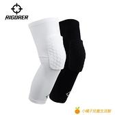 籃球蜂窩防撞護膝套男專業半月板加長防護腿運動護具膝蓋裝備【小橘子】