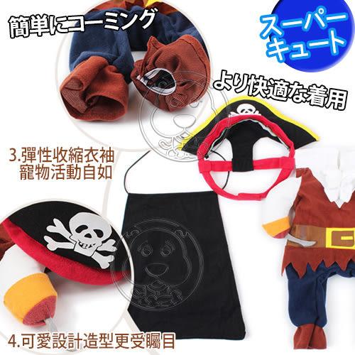 【zoo寵物商城】dyy》可愛寵物衣服海盜變身裝M號/套