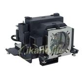PANASONIC-OEM副廠投影機燈泡ET-LAV100適用PT-VX400、PT-VX400E、PT-VX400EA