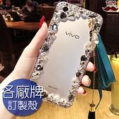 紅米Note8 ZenFone6 ZS630KL 小米9 Mate20 Pro 華為 Mate20 nova4 邊鑽流蘇 手機殼 水鑽 水晶 透明殼