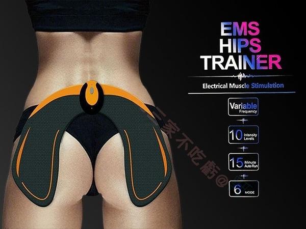 EMS 美臀貼 朔身 屁屁 肌肉訓練 大屁股 瘦屁股貼 塑性 豐臀 動動機 美容 搖搖樂 抖抖機 美體機