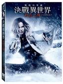 【停看聽音響唱片】【DVD】決戰異世界:弒血之戰