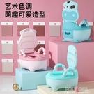 兒童馬桶坐便器男孩女寶寶便盆嬰兒幼兒大號尿盆小孩尿桶廁所神器 ATF 夏季狂歡