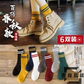 5雙裝 襪子女中筒襪韓版堆堆襪日系純棉長襪潮【左岸男裝】