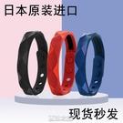 防輻射無線防靜電手環去靜電環腕帶消除人體靜電男女平衡手鏈 快速出货