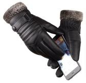 機車手套 皮手套男士冬季騎行加厚加絨保暖防風防水觸屏手套 萬客居