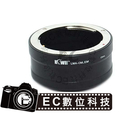 【EC數位】KiWiFotos Olympus OM 鏡頭轉Sony E-Mount 系統 NEX3 NEX5 機身鏡頭轉接環 NEX-3 NEX-5 NEX-5N NEX5N