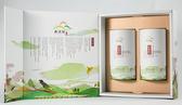森活原-阿里山高山茶葉禮盒-金萱茶2罐裝