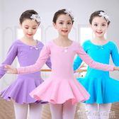 兒童考級服長袖女童練功服秋冬少兒芭蕾舞裙女孩形體中國舞蹈服裝 晴天時尚館