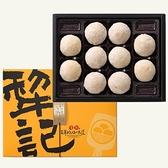 【南紡購物中心】犁記香芋酥-10入
